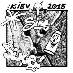 "Sike - Kiev 2015 - 7"""